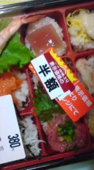 菊池隆志 公式ブログ/『9種類の一口寿司o(^-^)o 』 画像1