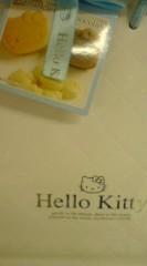 菊池隆志 公式ブログ/『キティクッキー& チョコレート♪o(^-^)o 』 画像3