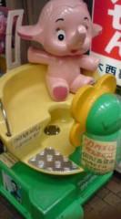 菊池隆志 公式ブログ/『30kg以下o(^-^)o 』 画像2