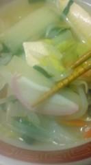 菊池隆志 公式ブログ/『野菜タンメン…麺抜き!?o(^-^)o 』 画像2