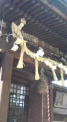 菊池隆志 公式ブログ/『御衣黄桜( ギョイコウサクラ) ♪』 画像3