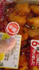 菊池隆志 公式ブログ/『エビチリだぁ♪(  ̄▽ ̄)』 画像1