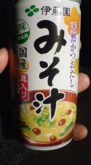 菊池隆志 公式ブログ/『みそ汁(^_^;) 』 画像1