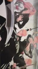 菊池隆志 公式ブログ/『全部一護o(^-^)o 』 画像1