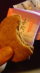 菊池隆志 公式ブログ/『長崎の詩o(^-^)o 』 画像3