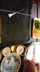菊池隆志 公式ブログ/『宴♪( ̄▽ ̄)』 画像1