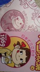 菊池隆志 公式ブログ/『迷う( ̄▽ ̄*)♪』 画像3