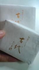 菊池隆志 公式ブログ/『差し入れo(^-^)o 』 画像2