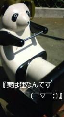 菊池隆志 公式ブログ/『勝手にアフレコ& 命名』 画像3