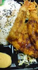 菊池隆志 公式ブログ/『海鮮フライ弁当!?o(^-^)o 』 画像2
