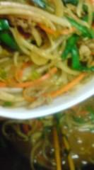 菊池隆志 公式ブログ/『肉野菜炒めぇ♪o(^-^)o 』 画像2
