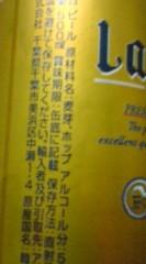 菊池隆志 公式ブログ/『食前酒!?o(^-^)o 』 画像2