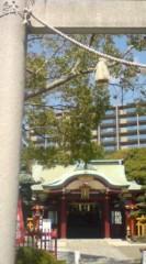 菊池隆志 公式ブログ/『水戸の東照宮♪o(^-^)o 』 画像3