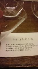 菊池隆志 公式ブログ/『うすはりグラス♪o(^-^)o 』 画像1