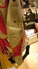 菊池隆志 公式ブログ/『ウルトラ警備隊御用達!?o(^-^)o 』 画像3