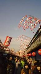 菊池隆志 公式ブログ/『未だ正月!?o(^-^)o 』 画像2