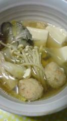 菊池隆志 公式ブログ/『食べます♪(  ̄▽ ̄)』 画像1