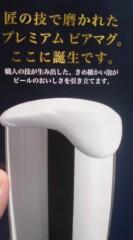 菊池隆志 公式ブログ/『両国に来た訳o(^-^)o 』 画像3