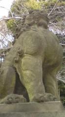 菊池隆志 公式ブログ/『山王日枝神社ぁ♪(  ̄▽ ̄)』 画像3