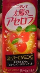 菊池隆志 公式ブログ/『太陽のアセロラ♪o(^-^)o 』 画像1