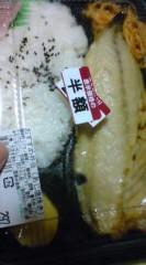 菊池隆志 公式ブログ/『鯵塩焼き弁当o(^-^)o 』 画像1