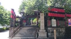 菊池隆志 公式ブログ/『豊川稲荷東京別院♪(*^ー^)ノ♪』 画像1