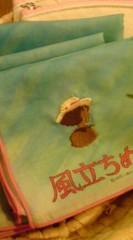 菊池隆志 公式ブログ/『風たちぬグッズ♪o(^-^)o 』 画像3