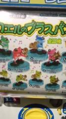 菊池隆志 公式ブログ/『カエルのブラスバンド』 画像1