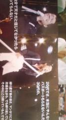 菊池隆志 公式ブログ/『トラベリン・バス♪』 画像2