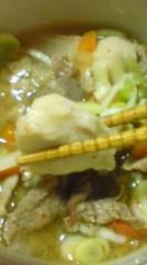 菊池隆志 公式ブログ/『豚汁♪( ●^o^●) 』 画像2