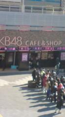 菊池隆志 公式ブログ/『ガンダムカフェ&AKB カフェ』o(^-^)o 画像3