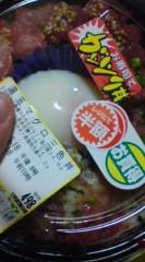 菊池隆志 公式ブログ/『温玉マグロ三色丼♪o(^-^)o 』 画像1