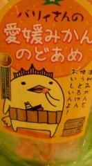 菊池隆志 公式ブログ/『バリィさんのフン!?o(^-^)o 』 画像3