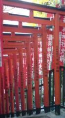 菊池隆志 公式ブログ/『帰りは稲荷参道♪(  ̄▽ ̄)』 画像2