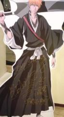 菊池隆志 公式ブログ/『全部一護o(^-^)o 』 画像2