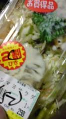 菊池隆志 公式ブログ/『チキンマヨサラダ♪o(^-^)o 』 画像1