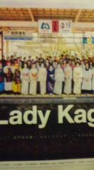 菊池隆志 公式ブログ/『Lady Kaga!?o(^-^)o 』 画像2