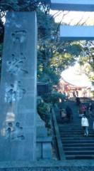 菊池隆志 公式ブログ/『日枝神社ぁ♪』 画像2