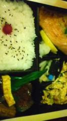 菊池隆志 公式ブログ/『夕食o(^-^)o 』 画像2