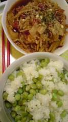 菊池隆志 公式ブログ/『豆ご飯& チキントマト鍋♪o(^-^)o 』 画像1