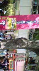菊池隆志 公式ブログ/『ドリームジャンボ♪o(^-^)o 』 画像3