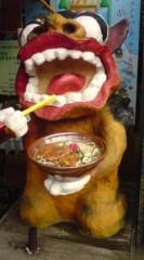 菊池隆志 公式ブログ/『沖縄サァ♪(  ̄▽ ̄)』 画像2