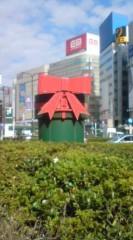 菊池隆志 公式ブログ/『土管!?(^ Δ^;)』 画像1