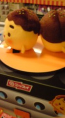 菊池隆志 公式ブログ/『たこ焼きキャラ!?o(^-^)o 』 画像1