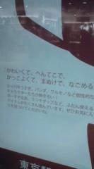 菊池隆志 公式ブログ/『アレンジ・アロンジ!? 』 画像2