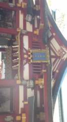菊池隆志 公式ブログ/『参拝日和ぃ♪o(^-^)o 』 画像1