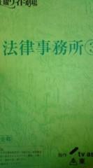 菊池隆志 公式ブログ/『四国中国& 岡山香川♪o(^-^)o 』 画像1