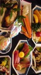 菊池隆志 公式ブログ/『宴♪( ̄▽ ̄)』 画像2