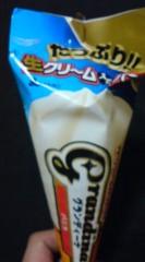 菊池隆志 公式ブログ/『バニラo(^-^)o 』 画像1