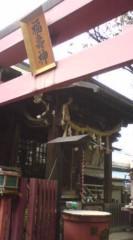 菊池隆志 公式ブログ/『柳森神社ぁ♪(  ̄▽ ̄)』 画像2